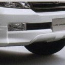 FRONT BUMPER COVER SKIRT